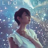 Kimiga Kureta Natsu (Piano Version)
