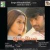 Oru Kalluriyin Kadhai (Original Motion Picture Soundtrack)