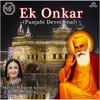 Ek Onkar Single