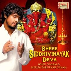 Shree Siddhivinayak Deva - Single