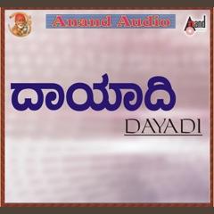 Dayadi Matsarada