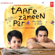 Taare Zameen Par (Original Motion Picture Soundtrack) - Shankar-Ehsaan-Loy