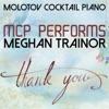 Molotov Cocktail Piano - Kindly Calm Me Down