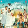 Kamaal Dhamaal Malamaal (Original Motion Picture Soundtrack)