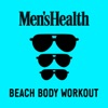 Men's Health: Beach Body Workout, Various Artists