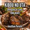 "Kibou no Uta (from ""Shokugeki no Soma: FOOD WARS!"") - Jonathan Parecki"
