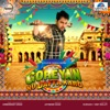 Goreyan Nu Daffa Karo (Original Motion Picture Soundtrack)