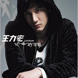 Wang Leehom on Apple Music