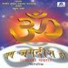 Om Jai Jagdish Hare Aarti Sangrah