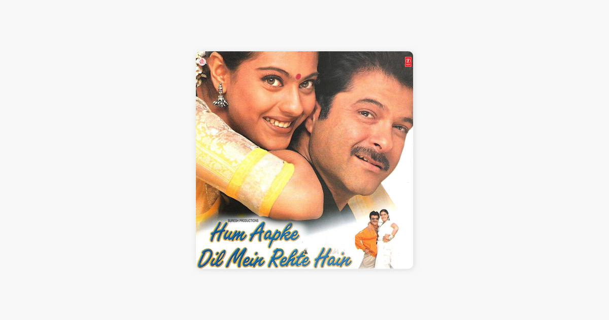 Hum Aapke Dil Mein Rahte Hain (Original Motion Picture Soundtrack) by Anu  Malik