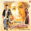 Sirf Tum (Original Motion Picture Soundtrack) - Bhushan Dua