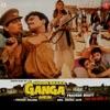 Khoon Bahaa Ganga Mein