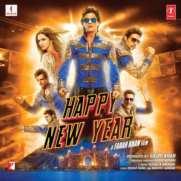 new hindi movie songs 2016 download pagalworld