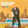 Bangkok Smooth Jazz - Various Artists