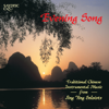 Evening Song - Jing Ying Soloists