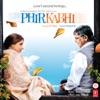 Phir Kabhi Original Motion Picture Soundtrack EP