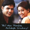 Yai Nee Romba Azhaga Irukka Original Motion Picture Soundtrack EP