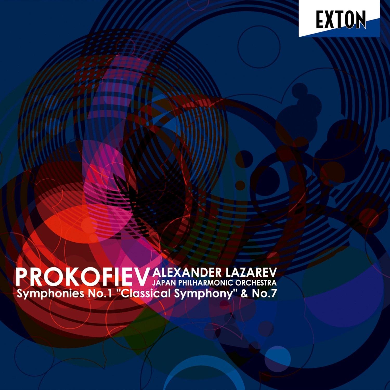 Symphony No. 7 in C-Sharp Minor, Op. 131: Va. riant of ending (revised version), Poco piu animato (Tempo I) - Vivace I
