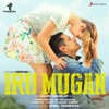 Iru Mugan Original Motion Picture Soundtrack EP