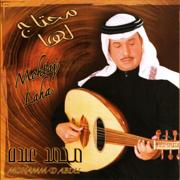 Mohtaj Laha - Mohammad Abdu - Mohammad Abdu