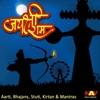 Tere Dwar Khada Bhagwan