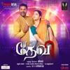 Devi Original Motion Picture Soundtrack