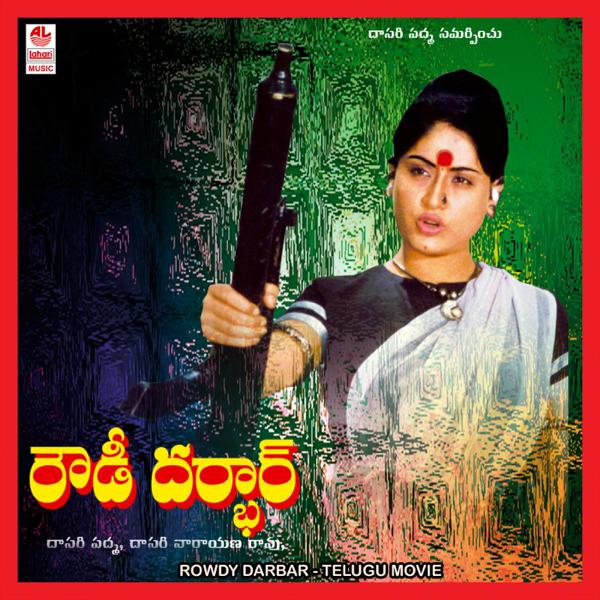 Rowdy Darbar (Original Motion Picture Soundtrack) by Vandematharam Srinivas  on Apple Music