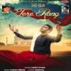Tera Rang - Single - Happy Atwal