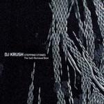 DJ Krush - Bypath - Would You Take It?