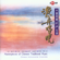 Masterpieces of Chinese Traditional Music - Various Artists