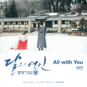 All with You - TAEYEON