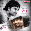Kumari 21 F (Original Motion Picture Soundtrack)