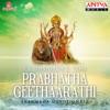 Prabhatha Geethaarathi