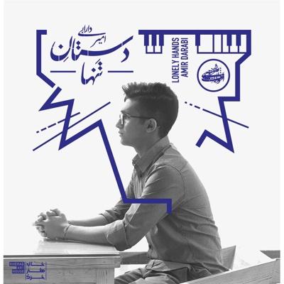 Lonely Hands - Amir Darabi album