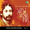 Sakal Raser Dhara Vol 3 EP