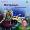 Thiruppavai M L Vasanthakumari