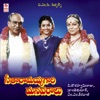 Seetha Ramaiahgari Manavaralu (Original Motion Picture Soundtrack) - EP