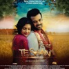 Teshan (Original Motion Picture Soundtrack) - EP