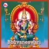 Bhuvaneswari - Various Artists