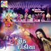 D.J. Rock Dandiya (Nonstop Garba) - Aishwarya Majmudar