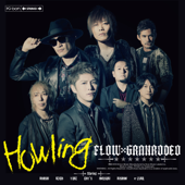 Howling-FLOWxGRANRODEO