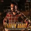 Carrom Board Single