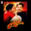 Roja (Original Motion Picture Soundtrack)