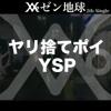 YSP - Single