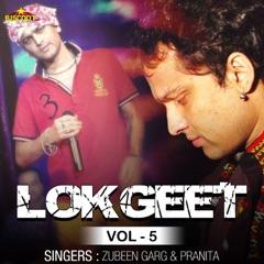 Lok Geet, Vol. 5