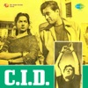 C.I.D. (Original Motion Picture Soundtrack) - EP