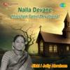 Nalla Devane