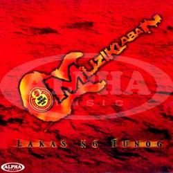 Muziklaban - Lakas Ng Tunog - Various Artists Album Cover