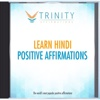 Learn Hindi Affirmations - EP - Trinity Affirmations