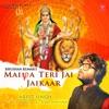 Maiya Teri Jai Jaikaar - Single